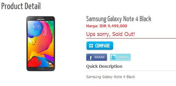 Samsung Galaxy Note 4: possibile prezzo in Italia 599 euro
