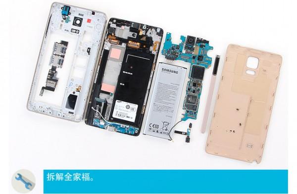 Samsung Galaxy Note 4 smontato pezzo per pezzo, ha una fotocamera Sony