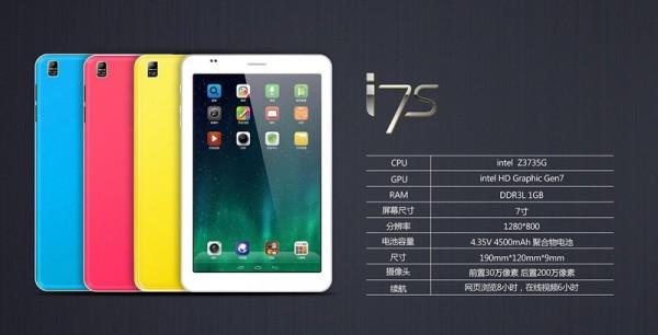 Ramos i7s, i9s e i10s: nuovi tablet Android low cost che sfidano l'iPad Mini