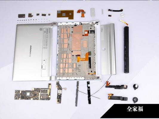 Lenovo Yoga Tablet 2 smontato pezzo per pezzo