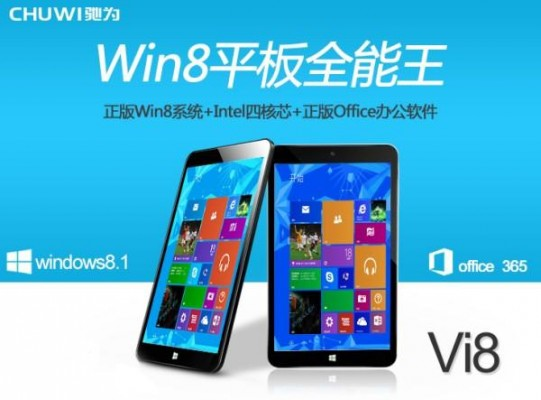 Chuwi Vi8: tablet Windows 8.1 al prezzo di appena 60 euro