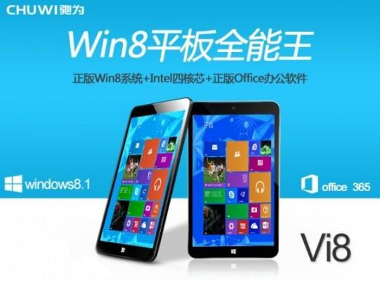 Chuwi Vi8: tablet Windows 8.1 al prezzo di appena 60 euro