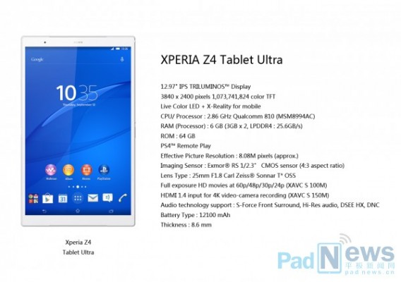 Sony Xperia Z4 Tablet Ultra: nuovo tablet con display da 13 pollici