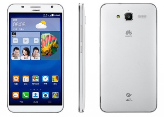 Huawei Ascend GX1 è ufficiale: caratteristiche e prezzo in Italia