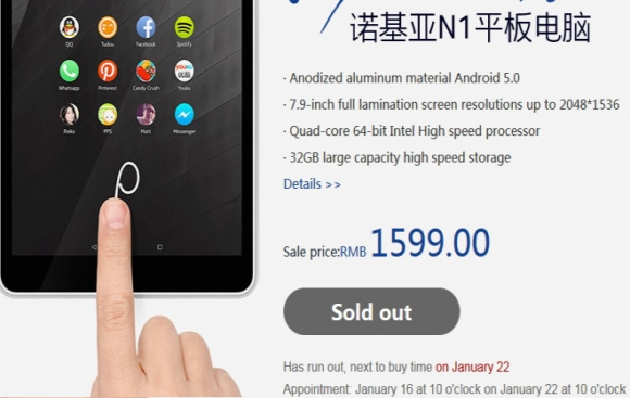 Il tablet Nokia N1 è sold out in Cina