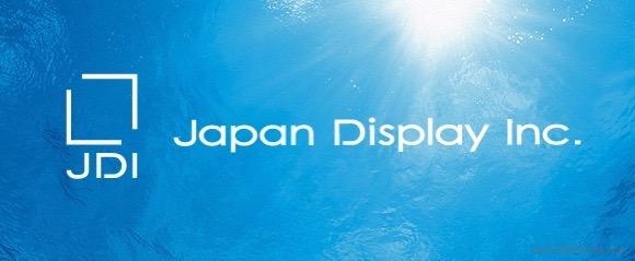 Apple e Japan Display insieme per una fabbrica in Giappone