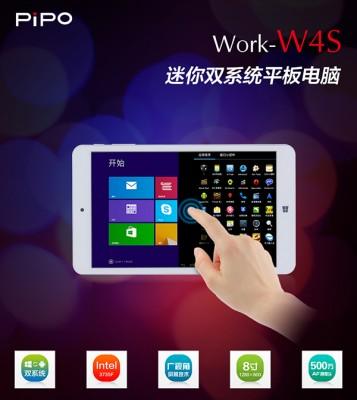 PiPO W4s: tablet Android e Windows 8.1 al prezzo di 100 euro