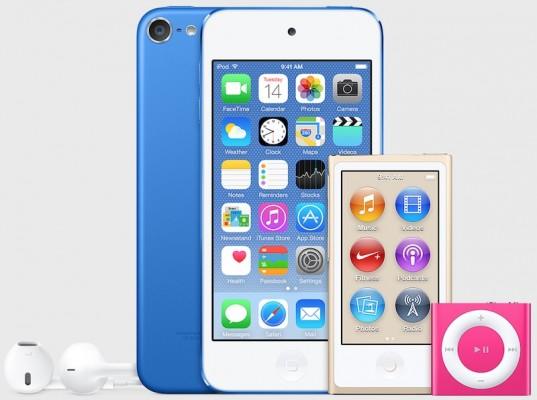 Apple iPod 2015: nuovi modelli svelati da iTunes 12.2