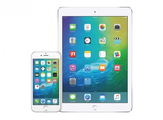 Apple iOS 9: come disattivare l'ad-block di Safari in alcuni siti