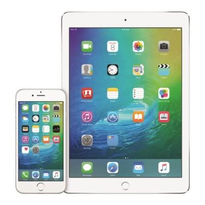 Apple iOS 9: come liberare spazio su iPad