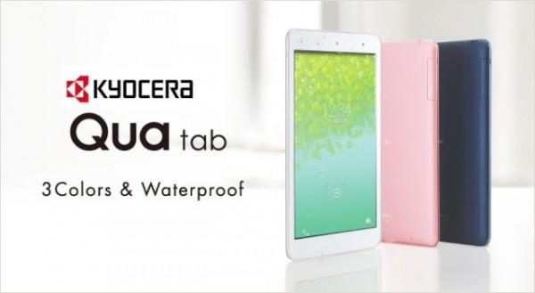 Kyocera Qua Tab 01: nuovo tablet Android a prova d'acqua
