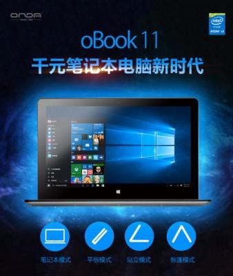 Onda oBook 11: notebook ibrido 2-in-1 in vendita al prezzo di 140 euro