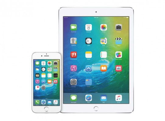Assistenza Wifi di iOS 9: che cos'è e come si disattiva
