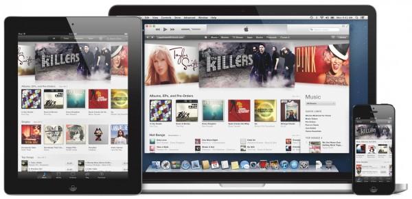 iTunes Store: in arrivo le canzoni ad alta qualità 24 bit